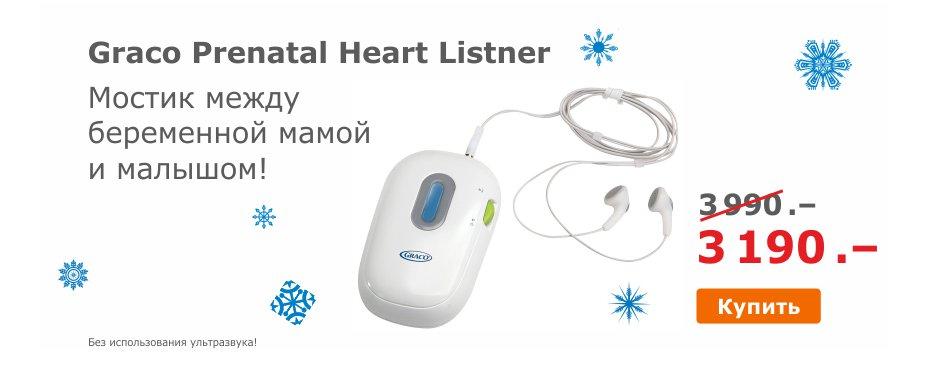 Доплер Graco Prenatal Heart Listner